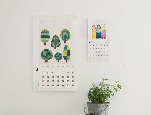 花森安治カレンダー2018 2冊セット