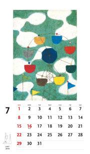 花森安治カレンダー2018(壁掛けタイプ)